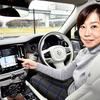 トレンドはApple CarPlay+ナビタイムの『カーナビタイム』。時代にマッチしたカーナビ体験記