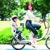 ルイガノ初の3人乗り電動アシスト自転車を発売へ…子育て世代を応援
