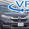 【ホンダ CR-V 新型試乗】これは2モーターハイブリッドのひとつの完成形か!?[360度動画]