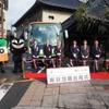 ヤマト運輸×全但バス、インバウンド向けに手ぶら観光サービスを開始 客貨混載を活用