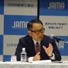 豊田自工会会長、恒久減税実現も「国際的にはなお高負担」…2019年度税制改正