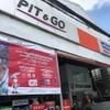 【川崎大輔の流通大陸】変化するカンボジア市場へ、日系整備「PIT&GO」