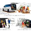 ノア/ヴォクシー/エスクァイア、2列5人乗り+自由空間のコンプリートカーを発売 モデリスタ