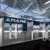 新会社アルプスアルパイン、自動運転向け入力デバイスなど出展予定…オートモーティブワールド2019