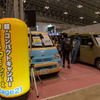 標準装備が充実、リゾートデュオ N-VAN…ジャパンキャンピングカーショー2019
