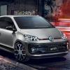 VWから GTI シリーズの特別仕様が再登場…up!GTI と ゴルフGTIパフォーマンス
