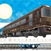 JR四国の新たな観光列車…幕末維新と文明開化をモチーフにした黒船と空船 2020年春に登場