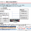 東京電力や三菱自動車など、V2G実証試験の結果を報告...17台のEV/PHEVを活用