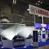 【ジャパンボートショー2019】展示ボートの総額は約110億円 今日から
