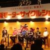 全日本ライダーが集結し、豪華トークショー…大阪モーターサイクルショー2019