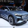 アウディ Q4 e-tron は、前後モーター搭載の電動SUV…ジュネーブモーターショー2019[詳細画像]