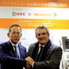 IDEC、国内普及率5%のプッシュイン接続方式を自動車製造ラインなどに拡充…ドイツ ワイドミュラー社と提携