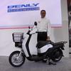 ホンダ、ベンリーやモトクロス車両の電動バイクを初公開……東京モーターサイクルショー2019