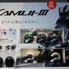 赤外線もカットするオージーケーカブトの最新ヘルメット「KAMUI-3」…東京モーターサイクルショー2019
