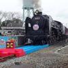 実物大SLプラレールが走る?…京都鉄道博物館で60周年イベント