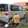 ダンロップ全国タイヤ安全点検、47都道府県の道の駅などで実施 4月6日
