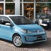 VW、ツートンカラーのup! 限定車「spice up!」を発売 199万9000円