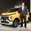 【三菱 eKワゴン・eKクロス 新型】益子会長「eKクロスは三菱自動車らしいクルマ」