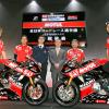 ヨシムラスズキMOTULレーシング、全日本ロードレース選手権参戦発表会…東京モーターサイクルショー2019