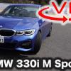 "【BMW 3シリーズ 新型試乗】やっぱり""スポーツカー""セダンの代表格[360度動画]"