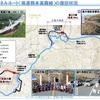 熊本・俵山ルートの全線本復旧は2019年秋の見通し 熊本地震で被災