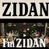 24時間365日事故対応サービス「I'm ZIDAN」、GW 10連休に向けスタッフを大幅増員へ