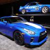 日産 GT-R 50thアニバーサリーエディション、歴代GT-Rに敬意…ニューヨークモーターショー2019[詳細画像]
