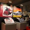 ハセガワの意図は? 35分の1「ヤンマーコンバインYH6115」…静岡ホビーショー2019
