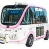ウィラー、シンガポール初のオンデマンド自動運転バス運行サービスを現地企業と開始へ