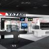 矢崎総業、情報と電力をつなぐ技術を紹介予定…人とくるまのテクノロジー2019
