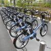 パナソニック、MaaS社会を睨みIoT電動アシスト自転車の実証実験を開始