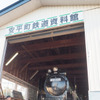 日本遺産の認定に「デゴイチ」も…北海道の発展ストーリーを語る蒸気機関車