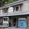 築90年の蔵を改装、ビンテージ車を愛する女性オーナーの「リバイバルカフェ」を訪ねた