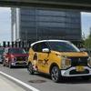 三菱 eKクロス が名古屋の繁華街をキャラバン走行…竹内涼真ラッピング仕様含め11台が集合