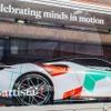 ピニンファリーナのEVハイパーカー『バッティスタ』、レオナルド・ダ・ヴィンチ仕様を発表…巨匠に敬意のワンオフ