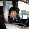 東京都、急発進防止装置の購入費用の9割を補助へ…小池知事「ペダル踏み間違い対策は緊急課題」