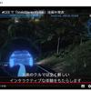 日産、将来技術「Invisible-to-Visible」「Brain-to-Vehicle」を中国で初披露へ…CESアジア2019