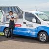 次世代のアイスクリーム販売車はEV…冷凍装置の駆動で排ガスを出さない 日産 e-NV200 ベース