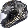 新型カタナにお似合い、フルフェイスヘルメット「エアロブレード-5 サムライ」