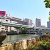 阪神高速、土・日・祝限定のETC乗り放題パス発売へ 7月6日から12月15日まで
