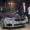 BMW、725馬力の電動スーパーセダン提案…0-100km/h加速は3秒切る