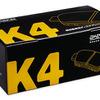 曙ブレーキ、軽専用ブレーキパッド「K4」に新型ジムニー用を追加