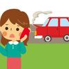 自動車保険の顧客ロイヤリティ、東京海上日動とセゾン自動車火災保険がトップ…NTTコム オンライン調査