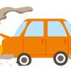 ダイレクト系自動車保険、事故対応の満足度向上が課題 JDパワー