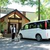 【青山尚暉のわんダフルカーライフ】この夏行きたい理想の愛犬同伴宿、ドッグフレンドリーポイント10ヶ条
