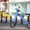 公道を走行できる折り畳み電動バイクに新色…ブレイズスマートEV