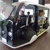 【トヨタ APM】東京オリンピック専用の短距離・低速型EV---ラストワンマイル