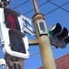 ITS無線路側機を東京臨海部で整備、自動運転の実現に向け 警察白書
