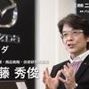 マツダの電動化戦略、打ち出す「Well-to-Wheel」その真意とは…第6回[関西]二次電池展-バッテリー大阪- 9月25日開幕