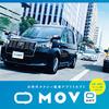 タクシー配車アプリ「MOV」、交通系ICカード決済に対応へ インクレディストプレミアム導入